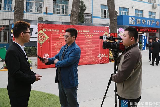 央视记者访问我院杰出创业校友