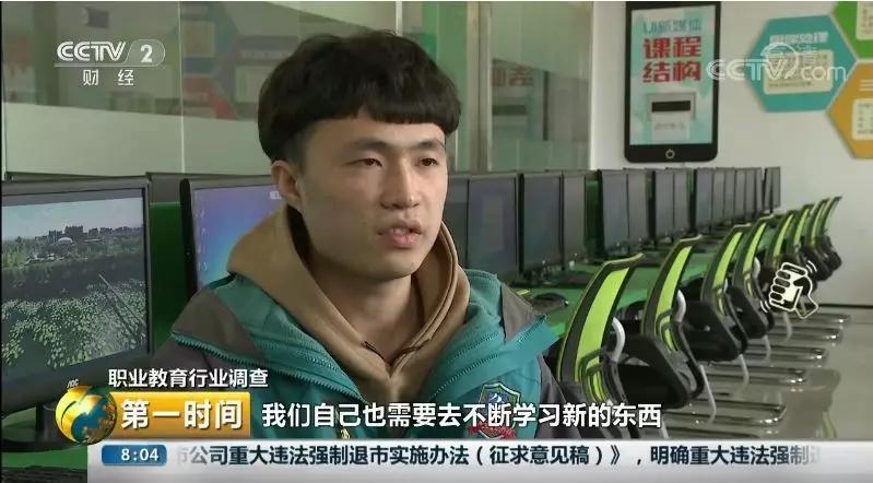 放弃二本改读新华的辛宇航同学接受采访.webp.jpg