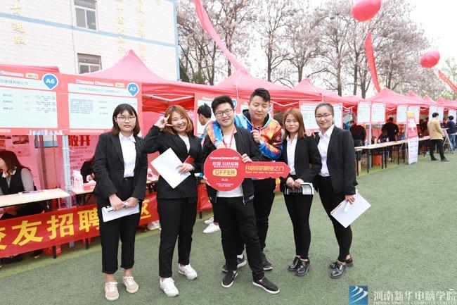 河南新华定期校园招聘会 帮助学子就业