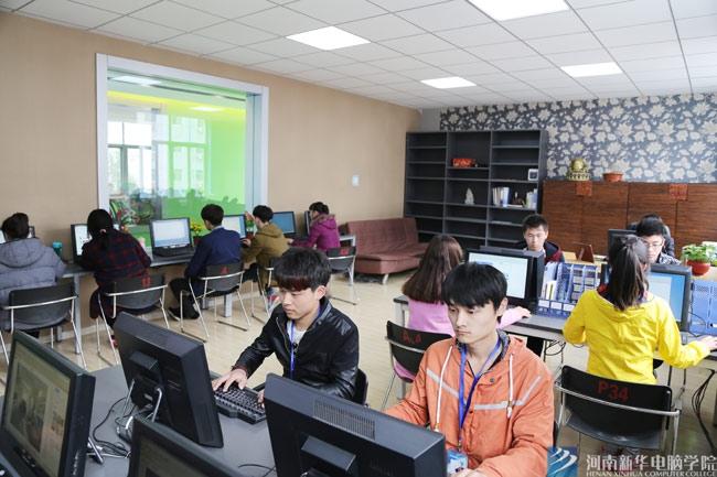 河南新华电脑学院实训基地