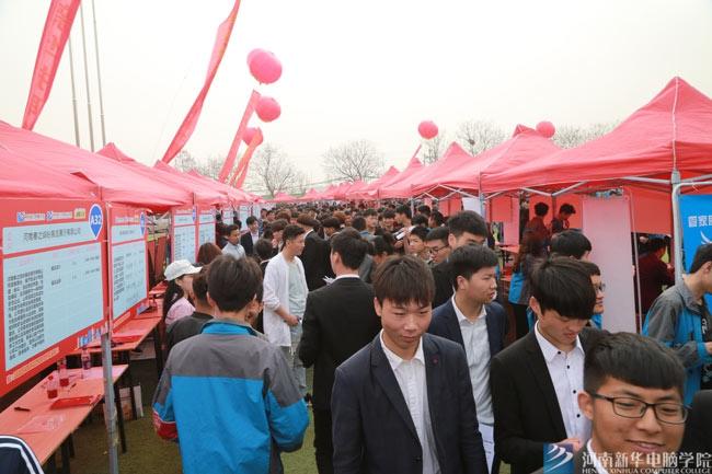 河南新华电脑学院校园招聘会 帮助学子就业