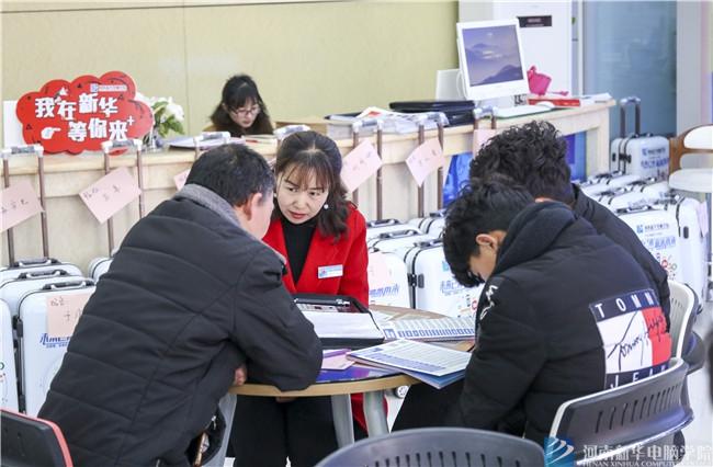 河南新华电脑学院迎来了一批批报名新生