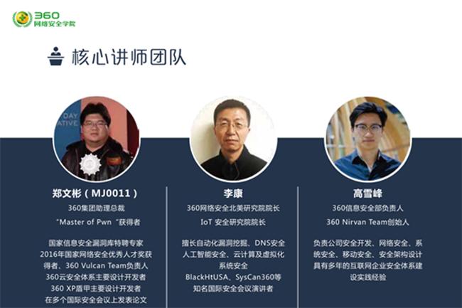 新华网络安全学院,打造网络安全人才黄埔军校