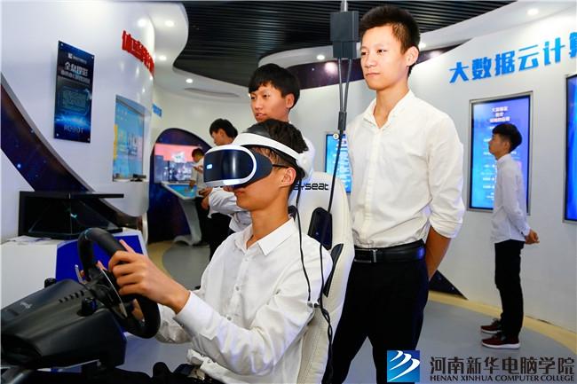 河南新华学子体验互联网高科技.jpg
