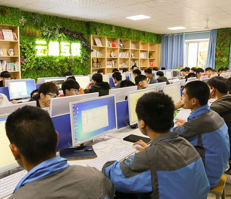 云端互联教室