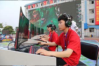 新华电子竞技奥运会